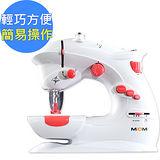 【幸福媽咪】多功能兩速電動縫紉機(MI-403)學習實用型