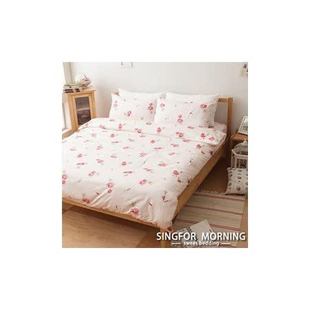 幸福晨光《公主玫瑰》單人三件式100%精梳棉床包被套組