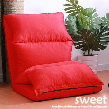 E&J SWEET 棉花糖和室/沙發床椅