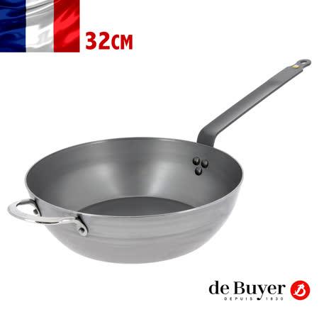 法國【de Buyer】畢耶鍋具[原礦蜂蠟系列] 法式單柄附耳深煎炒鍋32cm