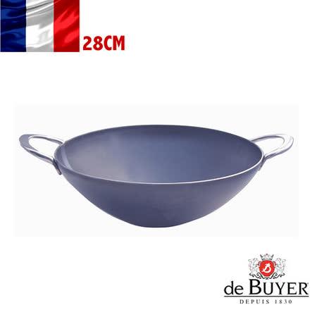 法國【de Buyer】畢耶鍋具『輕礦藍鐵系列』雙握耳中華鐵炒鍋28cm