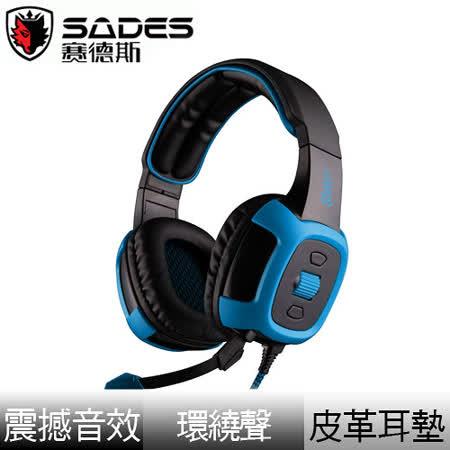 SADES 賽德斯 906 二代 USB 7.1聲道 震動電競耳麥《黑藍》