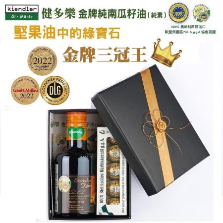 健多樂金牌純南瓜籽油-250ml(玻璃瓶)+健康純南瓜籽油輕巧裝_限量禮盒組