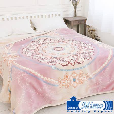 【米梦家居】鸣球100%澳洲美丽诺拉舍尔双层加厚保暖纯羊毛毯(200*230CM)-粉嫩花语(4公斤)
