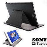 SONY Xperia Z3 Tablet Compact 專用頂級薄型平板電腦皮套 保護套 可多角度斜立