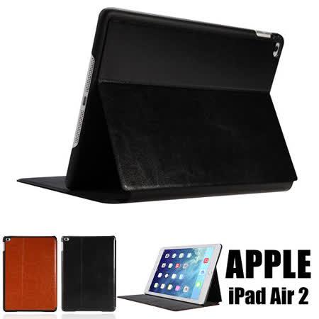 APPLE iPad Air 2 頂級薄型專用皮套 可插卡片直接斜立 支援休眠功能