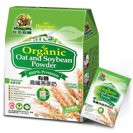 【禾園生技】旺伯有機高纖燕麥奶(10小包)x3盒