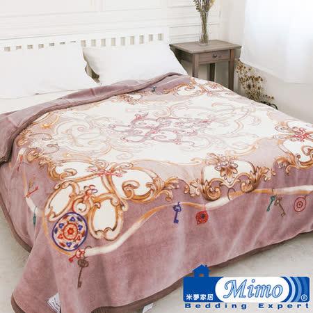 【米梦家居】鸣球100%澳洲美丽诺拉舍尔双层加厚保暖纯羊毛毯(200*230CM)-紫芋情缘(4公斤)