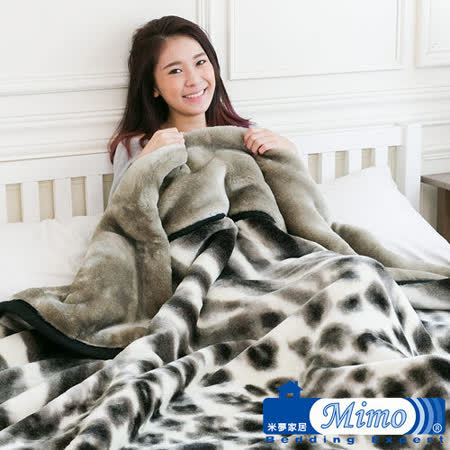 【米梦家居】鸣球100%超保暖双层加厚安哥拉仿羊毛毯(210*240CM)-斜纹雪豹(5.3公斤)