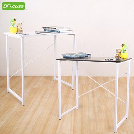 《DFhouse》新品上市 卡洛斯80公分多功能工作桌*兩色可選*