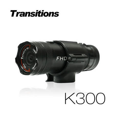 全視線K300 超廣角120度防水型1080機車防水行車記錄器P 極限運動 機車行車記錄器(送16G TF卡)