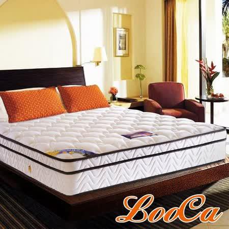 【LooCa】享夢天絲蜂巢式獨立筒床墊(加大)