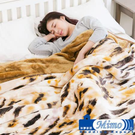 【米梦家居】鸣球100%超保暖双层加厚安哥拉仿羊毛毯(210*240CM)-斑斓虎纹(5.3公斤)