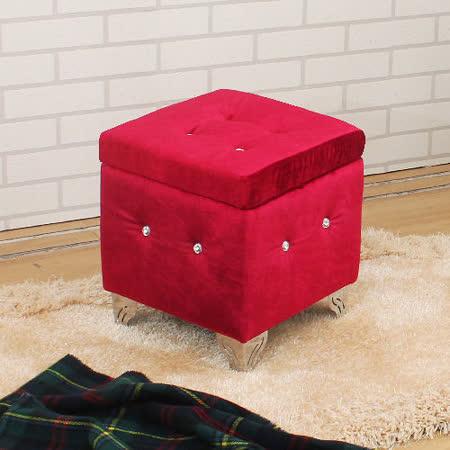 【網購】gohappy 線上快樂購【AHOME】Deb黛布水鑽置物穿鞋小方椅(共三色)好用嗎大 遠 百 happy go