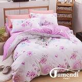 【法國Jumendi-蝶舞花漾】加大四件式精梳棉兩用被床包組