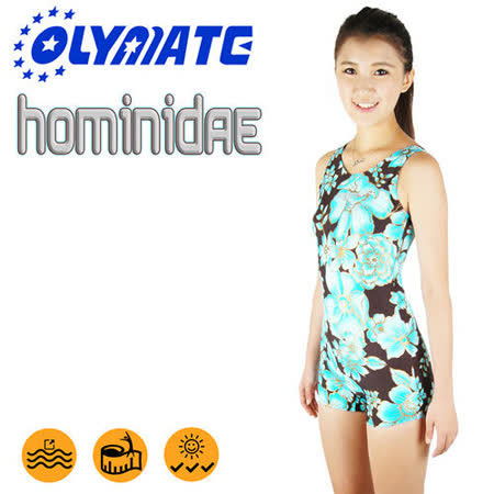 OLYMATE Hominidae 專業連身四角女性泳裝