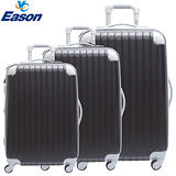 【YC Eason】超值流線型可加大海關鎖款ABS硬殼行李箱三件組(20+24+28吋-神秘黑)