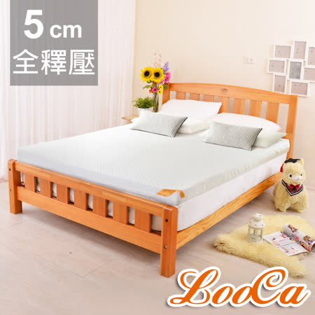 【LooCa】特級天絲5cm全記憶床墊(單人)