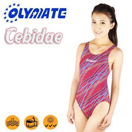 OLYMATE Cebidae 專業競技版女性泳裝