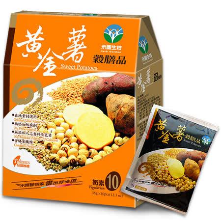 【禾園生技】黃金薯穀膳品(35公克x10包)任選