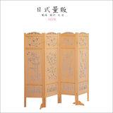 日式量販 典雅雕刻設計屏風