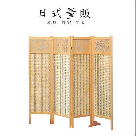日式量販 精緻雕花原木色簾屏風