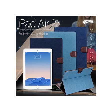 VXTRA APPLE iPad Air 2 / iPad 6 率性牛仔 超薄支架平板保護套