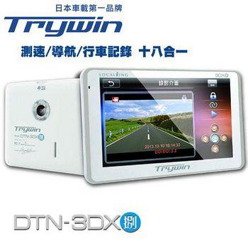 Trywin DTN-3DX 捌 五吋衛星導航+行車紀錄器+測速器 三合一 (16G卡+3孔點煙器+車架)