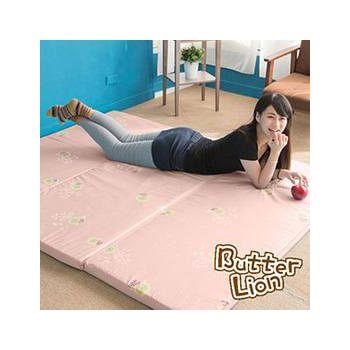 奶油獅 三折記憶聚合收納床墊單人加大 粉紅(3.5尺)