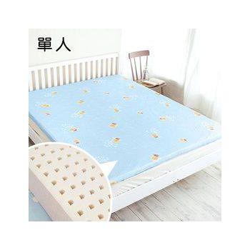 奶油獅 天然乳膠床單人 水藍(3尺)