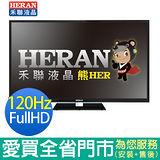HERAN65型液晶顯示器HD-65DG1(含視訊盒)