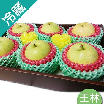 日本青森王林蘋果禮盒