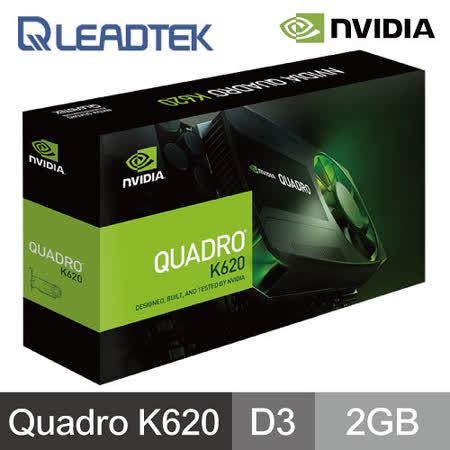 麗臺 QUADRO K620 專業工作站繪圖卡