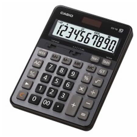 【CASIO 卡西歐】DS-1B 10位稅率 桌上型計算機