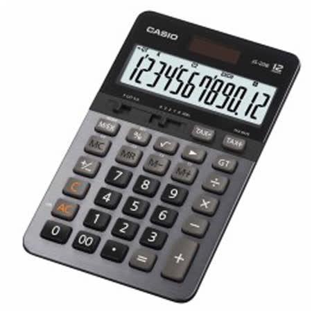 【CASIO 卡西歐】JS-20B 12位稅率 商用桌上型計算機