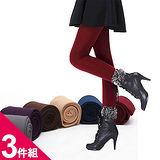 【Olivia】天鵝絨保暖刷毛內搭褲/保暖內搭褲/連褲款 3件組