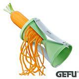 《U.COM》德國GEFU螺旋刨絲器