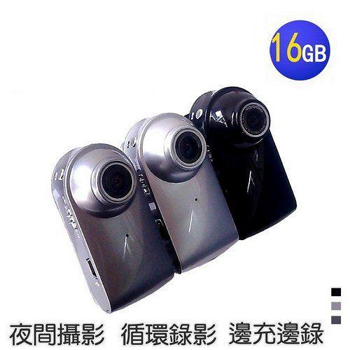 廣角低照度隨身攝影機(1280 x 720)~附16G車禍 行車紀錄器卡,送PU可旋轉萬用車架