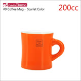 Tiamo 9號馬克杯200CC (橘) HG0856SC