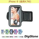 DigiStone 4.7吋 智慧型手機運動臂套/臂帶(iPhone6或4.7吋以下手機適用)-5色