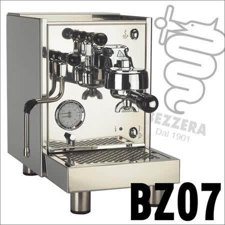 BEZZERA BZ07 戰神半自動義式咖啡機110V (HG0126)