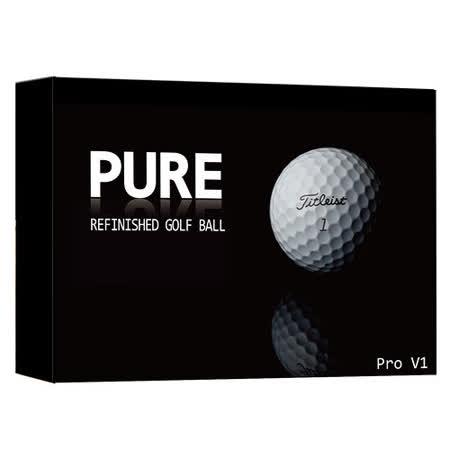 【PURE】Titleist Pro V1 再生高爾夫球-3層球(盒裝12顆)