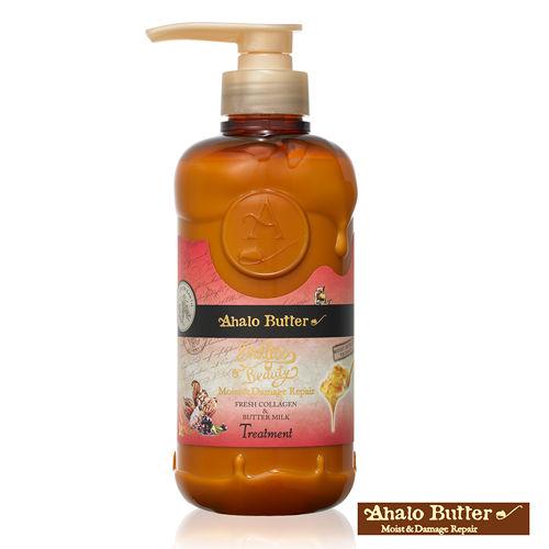 【Ahalo Butter】天使光 天然植萃果油潤澤修護 潤髮乳 500ml