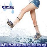 馬靴型輕便型雨鞋套(1雙)-下雨天最佳拍檔