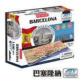 4D 立體城市拼圖 - 巴塞隆納 1100 片 +