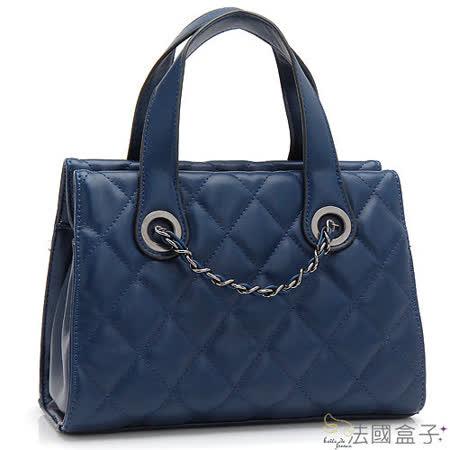 【法國盒子】經典菱格二用包(藍色) 8808