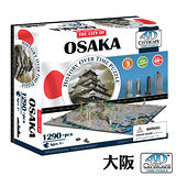 4D 立體城市拼圖 - 大阪 1290 片 +
