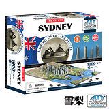 4D 立體城市拼圖 - 雪梨 1000 片 +