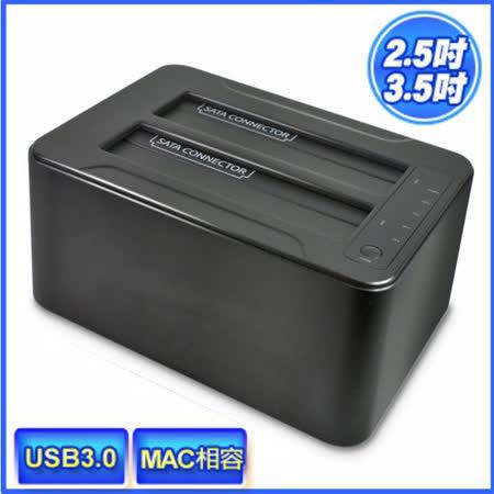 曜兆SUNNYWILL 2.5吋/3.5吋 USB3.0超高速雙槽硬碟拷貝機(最高速240M/sec)