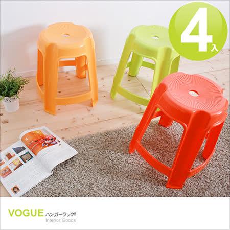 【MR.BOX】卡雅休閒塑膠椅(大)*4入(三色可選)/塑膠椅/板凳/椅子/休閒椅/折疊椅/電腦椅